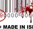 Israel-boycott-729-made-in-Israel