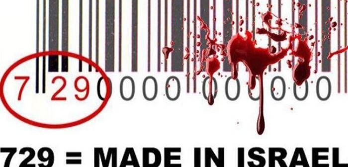 Israel-boycott-729-made-in-Israel